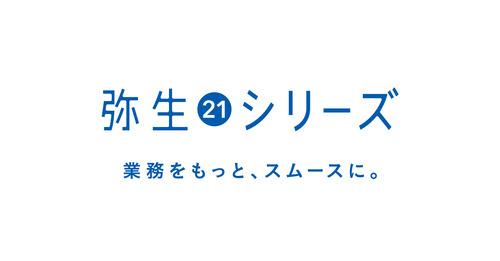 yayoi_21.jpg