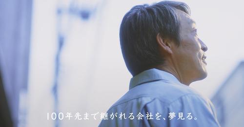 yayoi_3.jpg