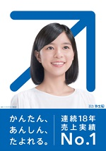 20171012-4.jpg